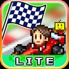 Grand Prix Story Lite icon