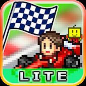 Grand Prix Story Lite