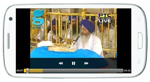 Listen Gurbani Radio- screenshot thumbnail