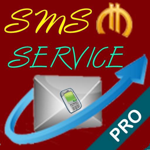 SMS Marketing Service PRO LOGO-APP點子