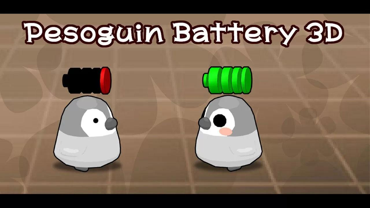 Pesoguin Battery 3D Penguin- screenshot
