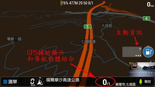 玩交通運輸App|Road recorder trial(行車記錄+測速照相)免費|APP試玩