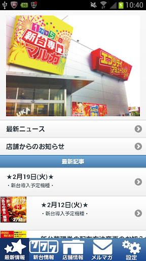 [iOS教學]完美解決無法連接App Stroe問題@ 瘋先生:: 痞客邦 ...