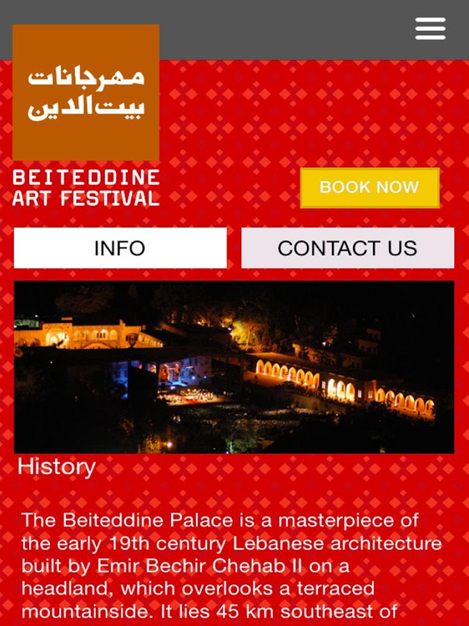 Beiteddine Art Festival- screenshot