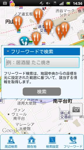 u3069u3053u30edu30b3u3002 1.0.6 Windows u7528 2