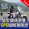 오토바이전용GPS네비게이션 logo