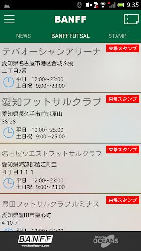 BANFFu00d7OCEANS 2.4 Windows u7528 5