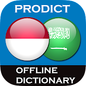 Indonesian - Arabic dictionary