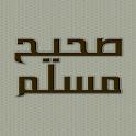 مختصر صحيح مسلم - كتاب صوتي icon