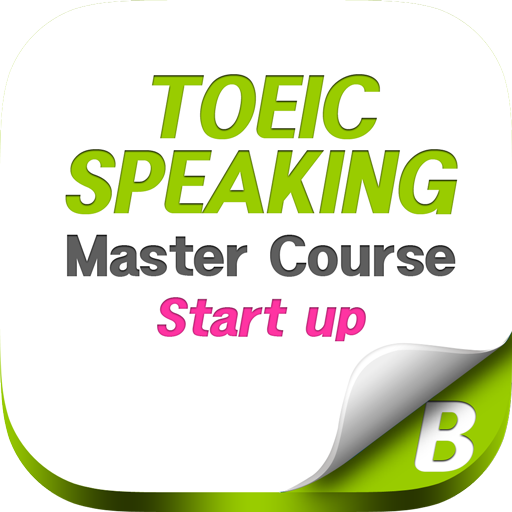 T/S Startup Master Course