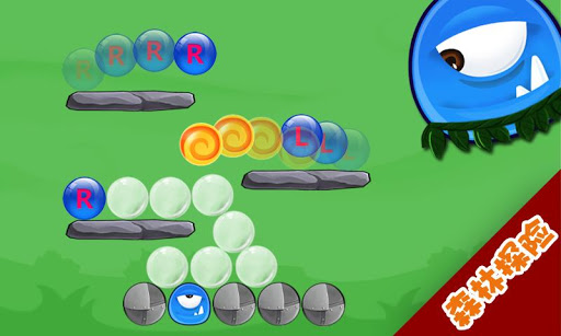 玩免費解謎APP|下載小怪物爱糖果 app不用錢|硬是要APP
