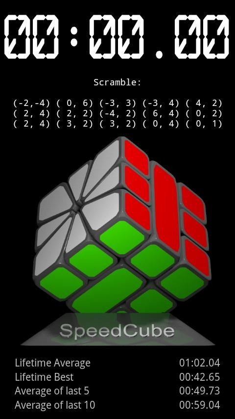 SpeedCube Timer - screenshot