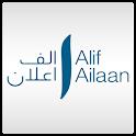 Alif Ailaan icon
