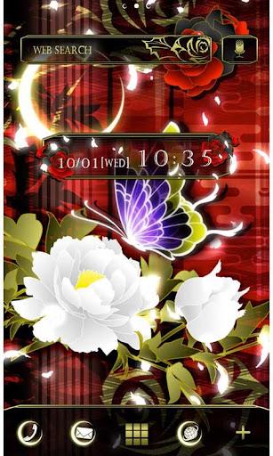 Elegant Theme Fluttery Flowers 1.0 Windows u7528 1