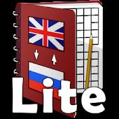 Англо-Русские Кроссворды Lite