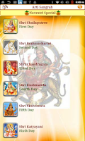 Screenshot of Aarti Sangrah.