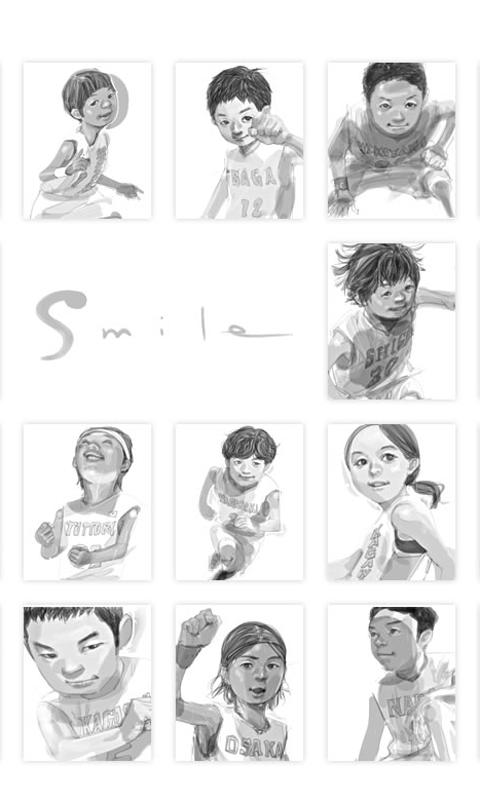 Smile by Inoue Takehiko- screenshot