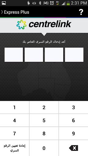 Express Plus Lite 1.8 screenshots 2