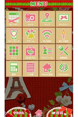 Xmas Wallpaper-Xmas Collage 1.0 Windows u7528 2