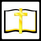 Daily Holy Bible Verse KJV