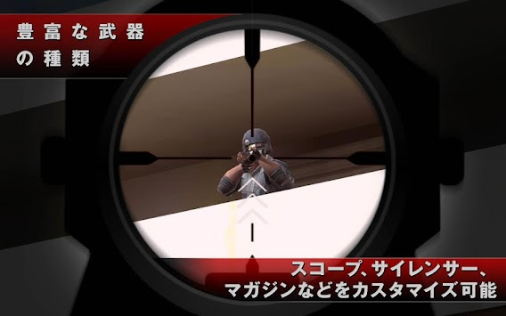 Contract Killer 2: Dark Conspiracy apk screenshot
