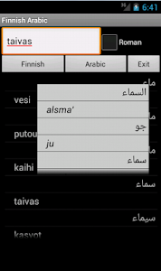 Arabic Finnish Dictionary screenshot 0