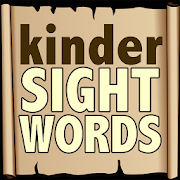 Kindergarten Sight Words Free