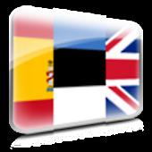 Flag Swipe (Lite)