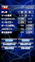 Screenshot of サンダーV