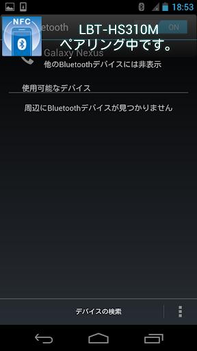 ELECOM NFC EZ Touch Connect 1.13.0702 Windows u7528 1
