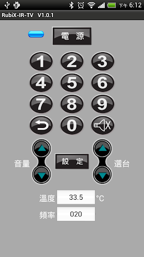 KOY 萬用遙控器 電視
