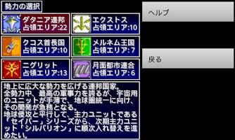 Screenshot of StarDustGeneration[A](体験版)