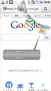 ArcLauncher(Free) - screenshot thumbnail