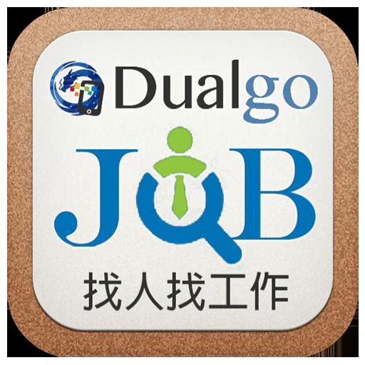 求職求才 JOB 商業 App LOGO-硬是要APP