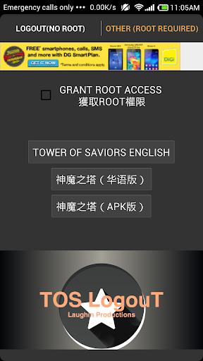 TOS LogouT 神魔註銷器|玩娛樂App免費|玩APPs