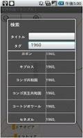 Screenshot of MemoryTree