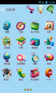 School GO LAUNCHER THEME- screenshot thumbnail