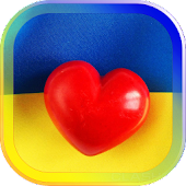 Ukraine My Love LWP
