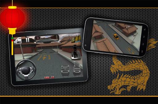 停車模擬器3D:市汽車