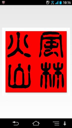 Kanji elementary