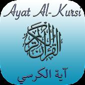 APK App Ayat al Kursi (Throne Verse) for BB, BlackBerry