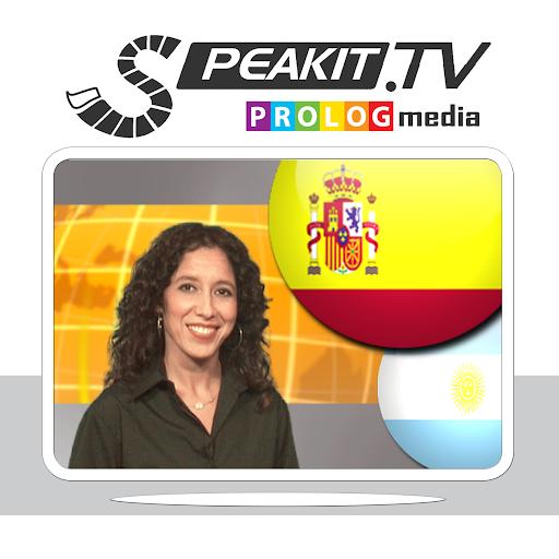 スペイン語 - 動画! c