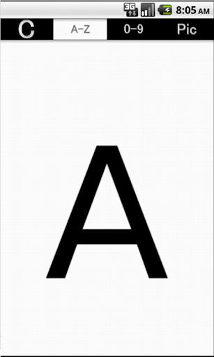 【免費健康App】視力トレーニング (有料版)-APP點子