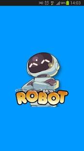 ROBOT screenshot