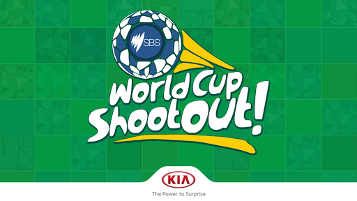 SBS World Cup Shoot Out