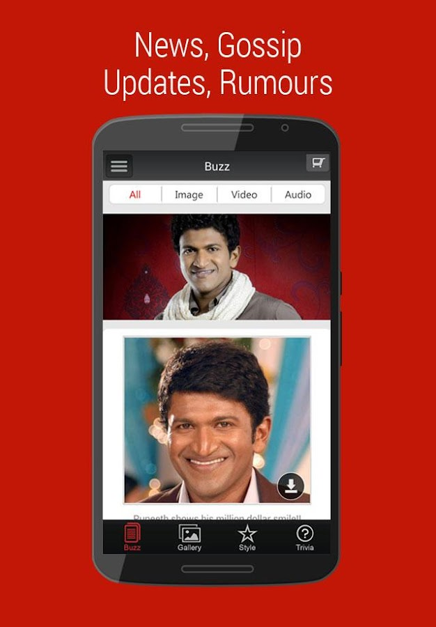 Puneeth Rajkumar Photos Gossip- screenshot