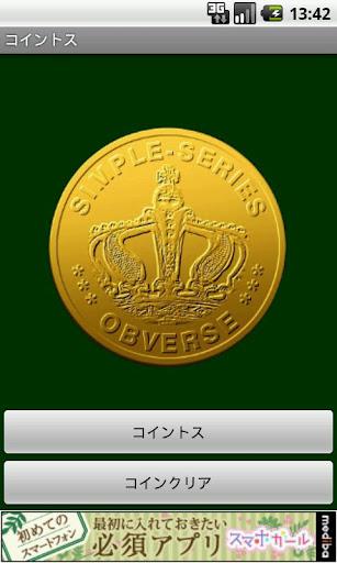 coin identifier app 線上談論coin identifier app接近rolling coins app