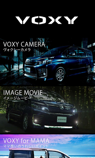 VOXY Mobile Catalog