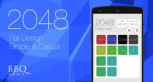 2048 日本語版 フラットデザイン