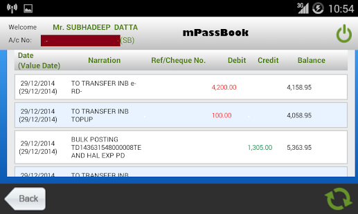 Download State Bank Anywhere For PC Windows and Mac apk screenshot 8